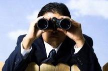 Конкурентная бизнес разведка